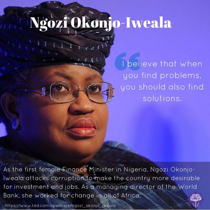 Guardian of Nigeria's Funds - Ngozi Okonjo-Iweala