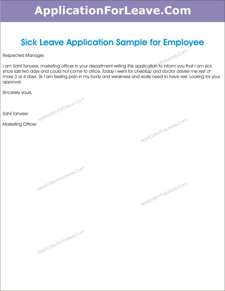 Más de 25 ideas únicas sobre Maternity leave application en - Leave Letter Samples