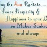 happy makar sankranti 2016 wishes images, makar sakranti wallpapers, pictures photo
