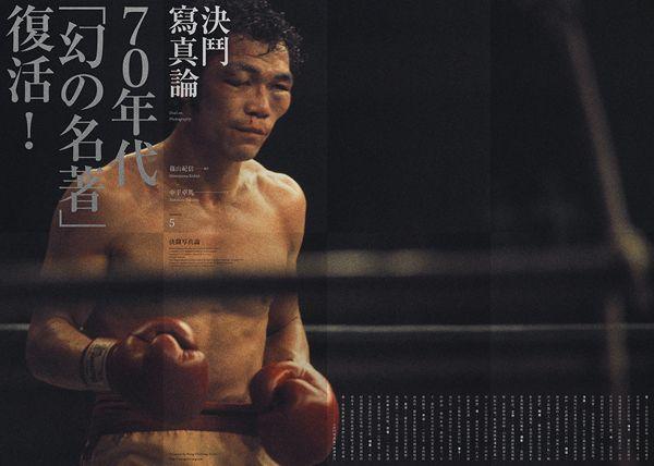 Wang Zhi Hong