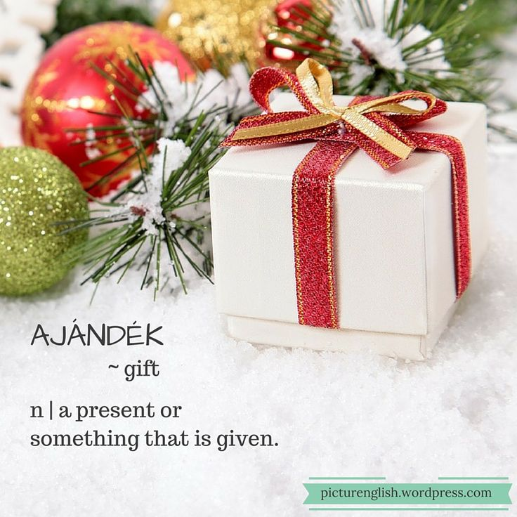 Gift / Ajándék