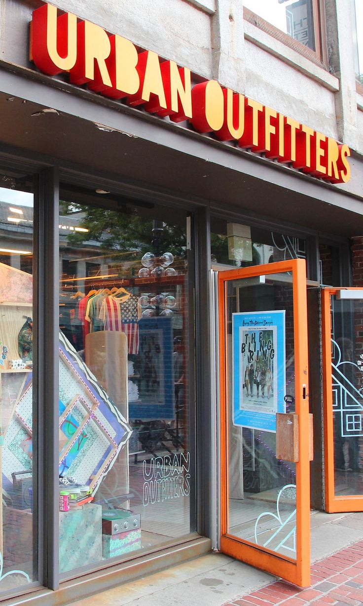 """Have you ever Googled """"urban outfitters promo code"""" and came up short? Here are 6 ways to never let that happen again:"""