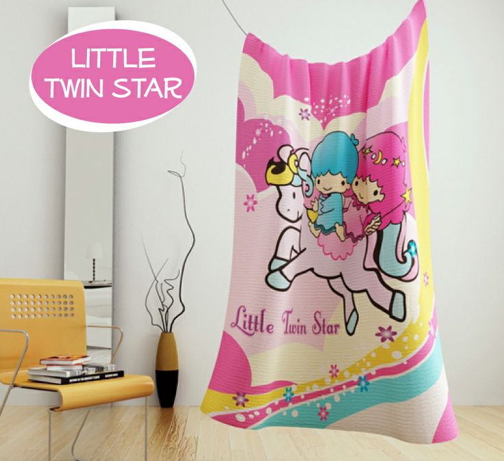 Little Twin Star