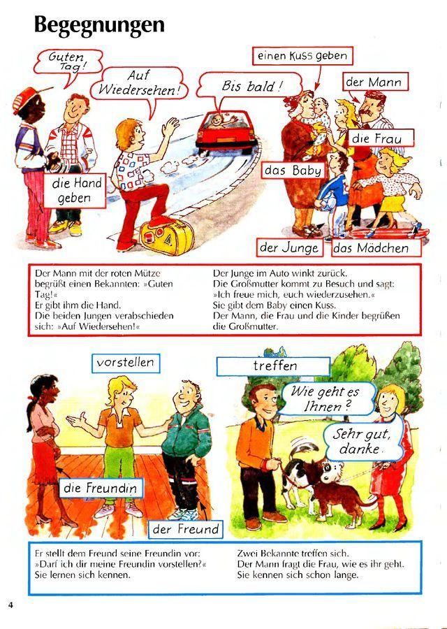 Berühmt Op Wort Familie Arbeitsblatt Zeitgenössisch - Mathe ...
