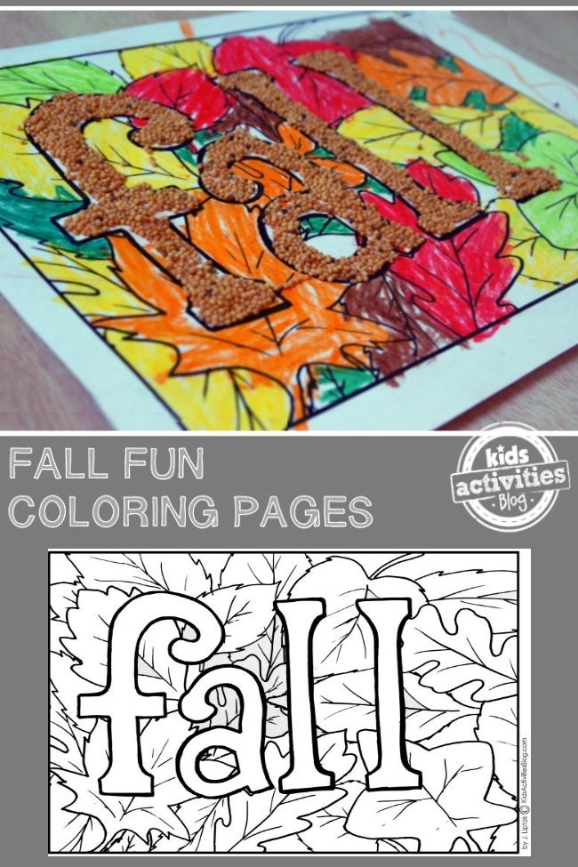 4 {Free Printable} Fall Coloring Pages - Kids Activities Blog