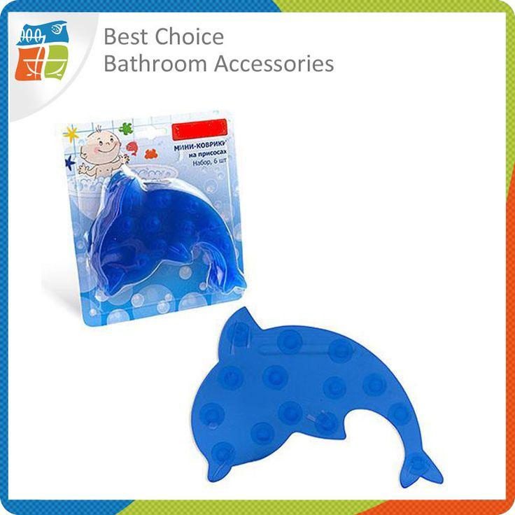 pvc anti slip mat baby bad-badmatten-product-ID:60051845174-dutch.alibaba.com