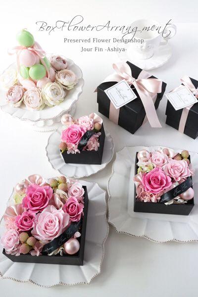 『ボックスフラワー』 贈り物に大人気なプリザーブドフラワーのBOXフラワーです。 『JourFin 』ジュール・フィン 兵庫県 芦屋プリザープドフラワー・アーティフィシャルフラワー教室&ショップ 『Jour Fin』Preserved flower and artificial flower salon&shop in ashiya JAPAN http://jourfin.shopinfo.jp/ オンラインショップ http://jourfin.com