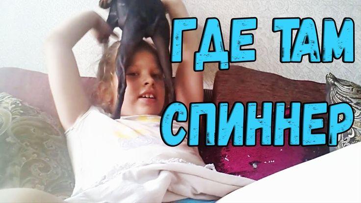Новые приколы июнь 2017 Русские приколы с животными смешные коты собаки ...