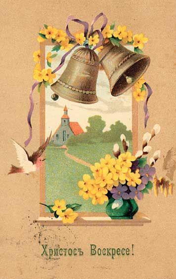 155 best images on pinterest vintage eastercraft giftsvintage negle Choice Image