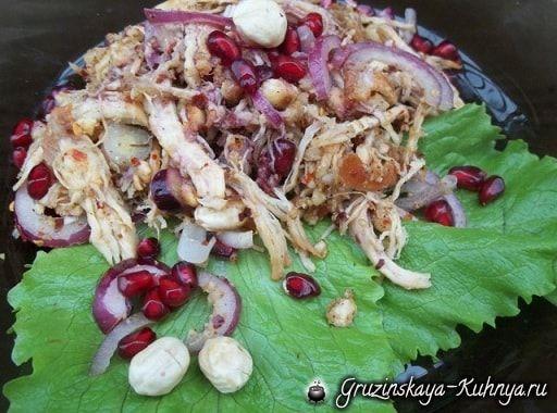 Грузинский салат из курицы с фундуком и гранатом - пошаговый рецепт приготовления популярного в Грузии салата из курицы с гранатовым соком.