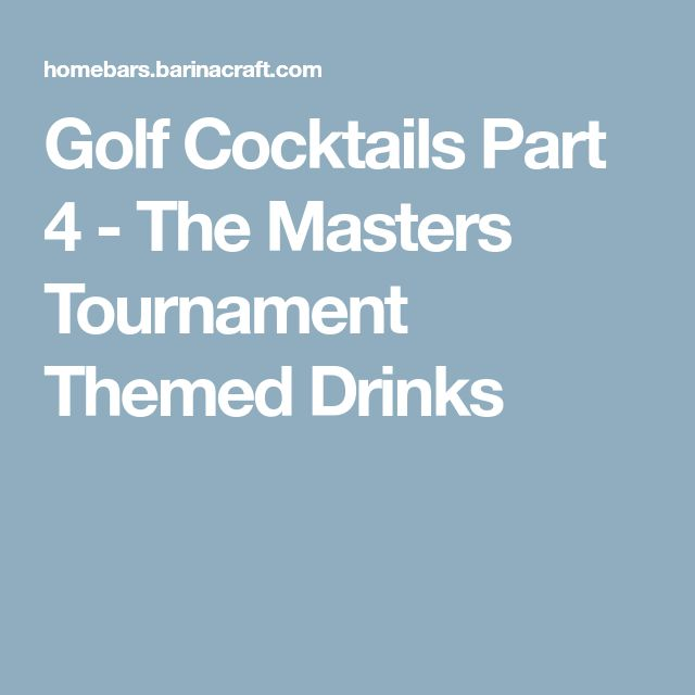 Golf Cocktails Part 4 - The Masters Tournament Themed Drinks
