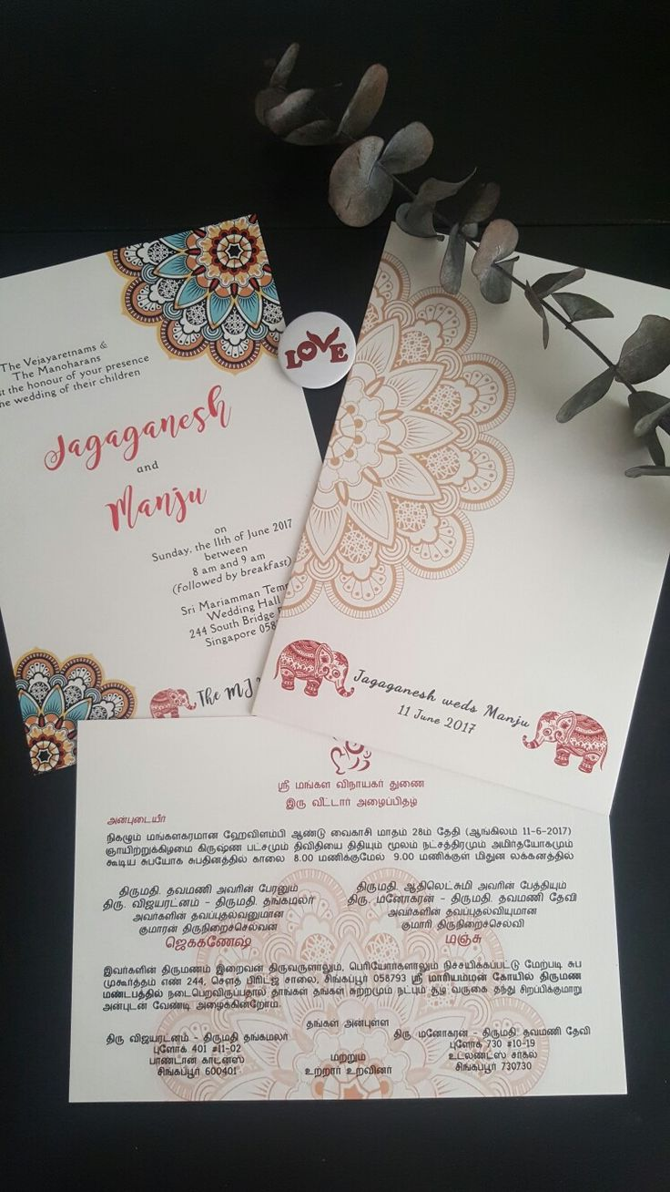 Self-designed wedding invites for our big day.