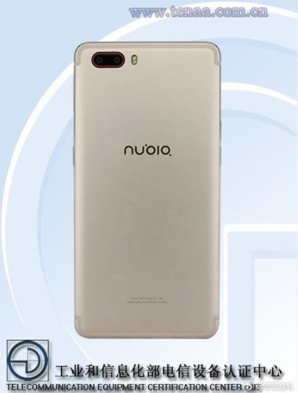 Nubia M2 certified by TENAA, shows Gold color variant