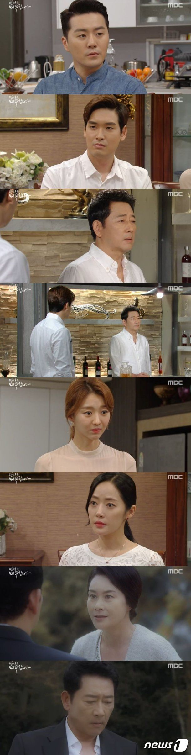 """[Spoiler] """"You're Too Much"""" Jun Kwang-ryul's past is out in the open"""