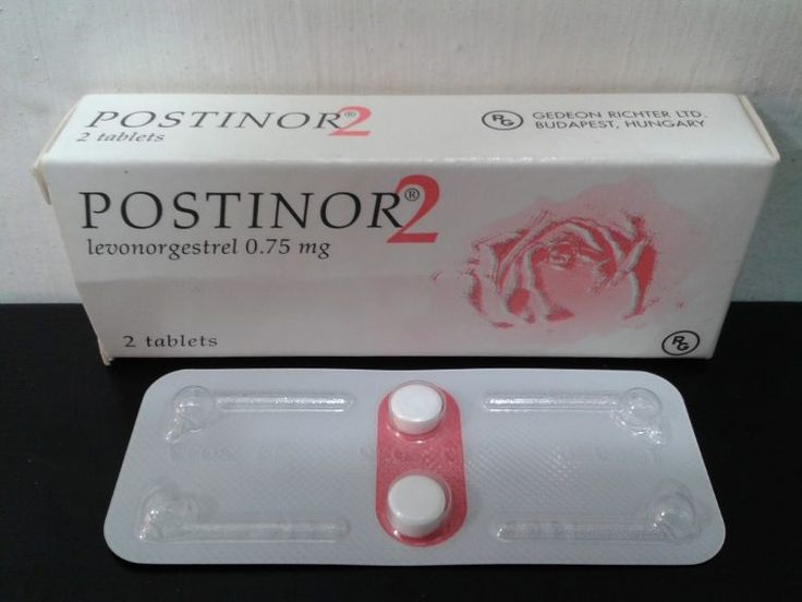 ladies see the shocking effect of postinor 2 drug for prevention of pregnancy   Postinor 2 is a medication to prevent pregnancy if you shine the sperm into the ovary whether intentional or not. It can prevent pregnancy 95% in the first 24 hours after intercourse it is used as a form of emergency contraception (more commonly known as a morning after pill).  Postinor-2 is formulated to function in a manner similar to the female hormone progesterone allowing for prevention of pregnancy if taken…