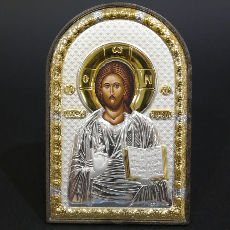 Orthodox Silver 925 Icon Greek Handmade Byzantine Jesus Christ 8x12cm