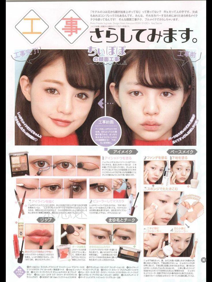 Ranzuki gyaru make up 2016