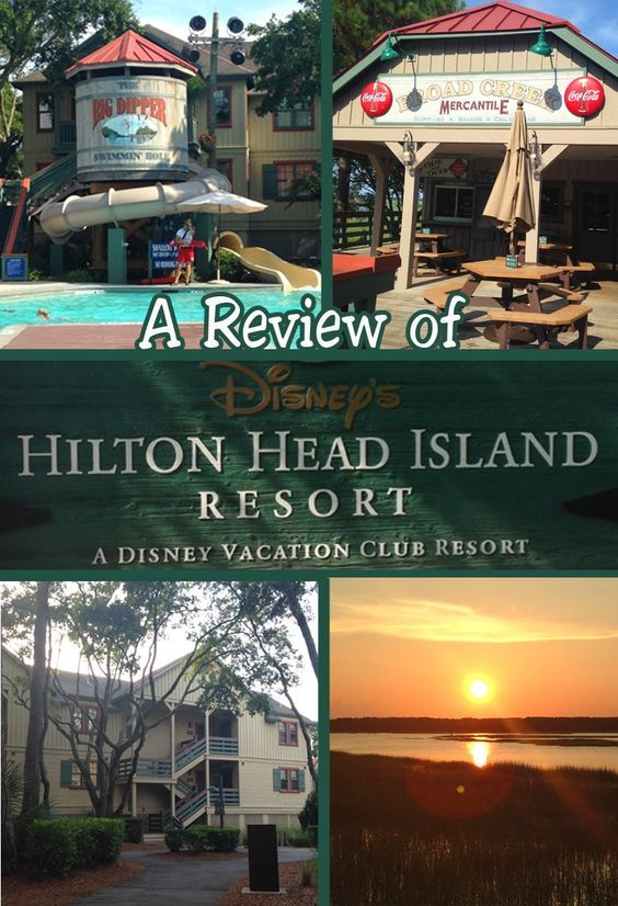 A review the Disney Vacation Club property, Disney's Hilton Head Resort, including a look at recreation, dining, and more. #Disney #DVC #HiltonHead