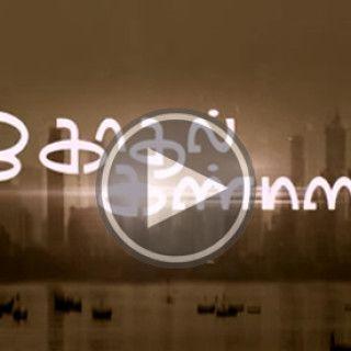 Oh-Kadhal-Kanmani-Official-Teaser