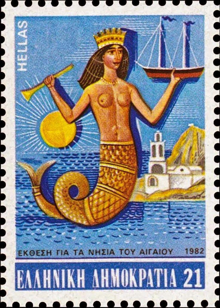 1982 Γοργόνα Έκθεση για τα νησιά του Αιγαίου πελάγους
