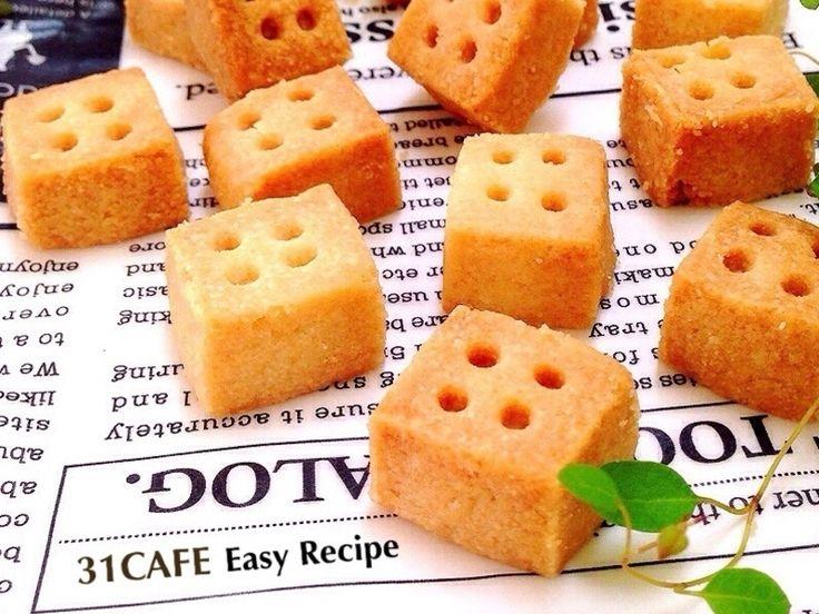 サクサクホロホロのキューブクッキー♡♡ 卵もバターも使わず少量のサラダ油で仕上げたお手軽&節約レシピです♫ 型いらず