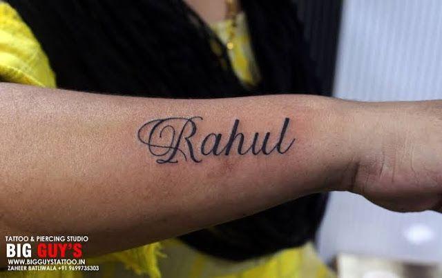 Rahul Name Tattoo Design In 2020 Name Tattoo Designs Tattoos Tattoos For Guys