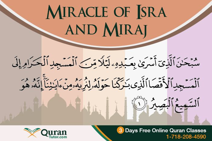 """""""O Muhammad! These prayers need to be performed five times a day. However, there are ten rewards for each prayer!"""" (Muslim)"""
