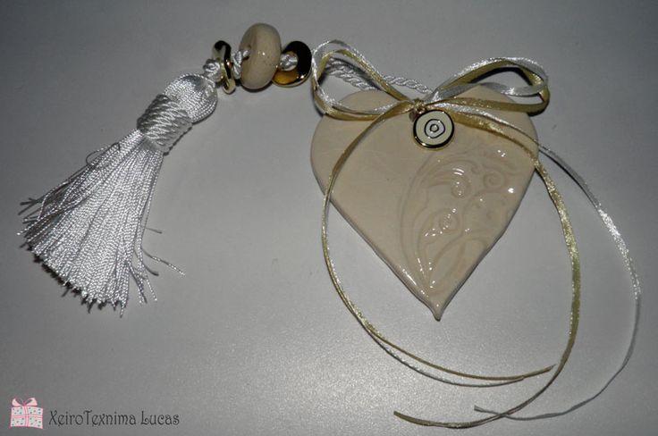 κεραμική καρδιά γούρι