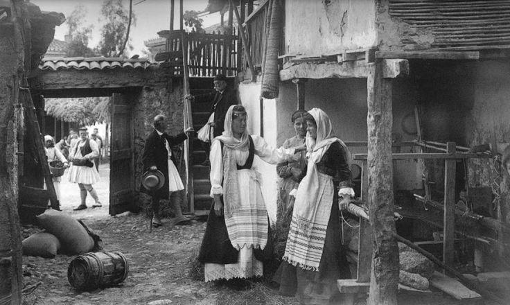 Ακράτα, αυλές 1903 Frederic Boissonnas