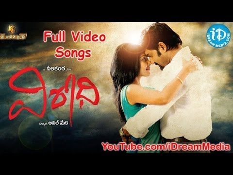 Virodhi Movie Songs, Virodhi Songs, Virodhi Telugu Movie Songs, Virodhi Film Songs, Srikanth, Kamalinee Mukherjee, Ajay, Telugu Movie Songs, Telugu Film Songs, Virodhi Telugu Film Songs