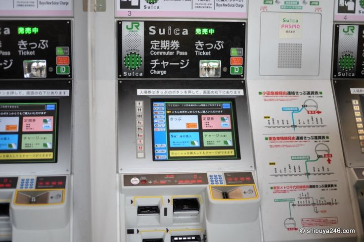 The Japanese Commuter Train System: A Comprehensive Guide | tsunagu Japan