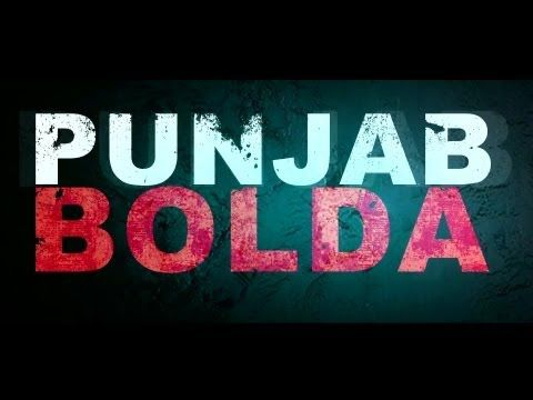 Punjab Bolda Brand new upcoming punjabi movie - http://www.punjabimovieso.com/punjab-bolda-brand-new-upcoming-punjabi-movie/
