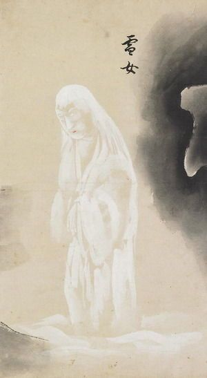 雪女:ユキオンナ Art of ghost, goblin and or monster in the Edo period.