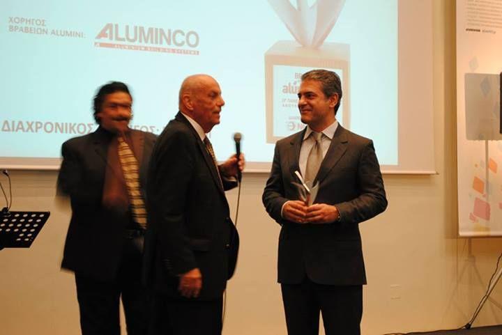 Βραβεία Alumini - Νίκος Βλαχάκης