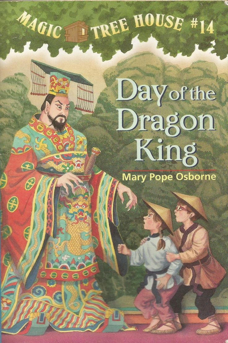 Magic Tree House #14 - Day of the Dragon King by Mary Pope Osborne - Paperback - S/Hand