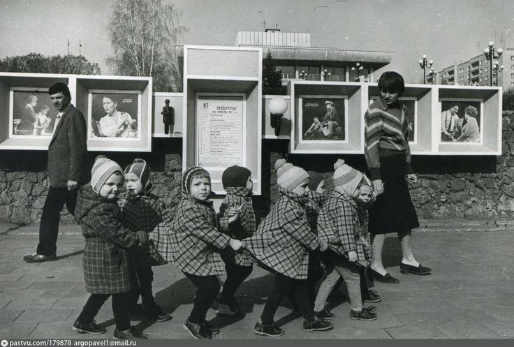 USSR: walking on the wilde side