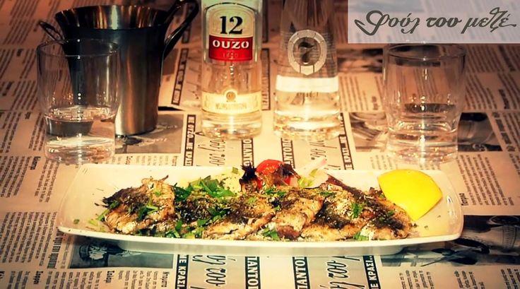 Ελάτε να σας ταξιδέψουμε σε όλη την Ελλάδα με χύμα κρασί, τσίπουρο και τσικουδιά. Αλλά και με δυσεύρετα ποτά που το καθένα του κρύβει μια ιστορία και μια φιλοσοφία με τα τσίπουρα και τα ούζα της Θεσσαλίας από μοσχάτο σταφύλι μέχρι τα ούζα τις Μυτιλήνης με τις εξαιρετικής ποιότητας γλυκάνισου. Από την Νεμέα της Πελοποννήσου με το αγιωργίτικο μέχρι το ξυνόμαυρο της Μακεδονίας όσο αφορά τα κρασιά. Τέλος πάντα παγωμένες μπύρες σε φιάλη ή από το βαρέλι.