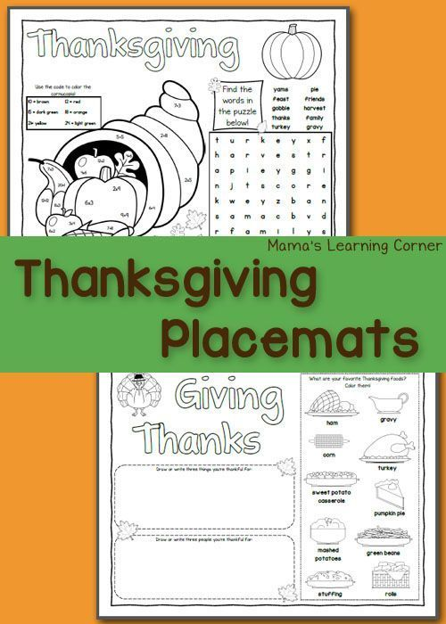 Thanksgiving Placemats - free printable placemats for the week of Thanksgiving!