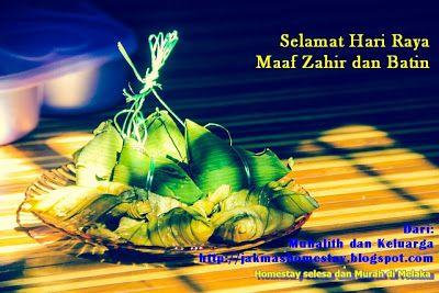 Selamat Hari Raya Maaf Zahir dan Batin - Kesidang Lia Homestay Di Bandar Melaka Mata kadang salah melihat. Mulut kadang salah berucap. Hati kadang salah menduga. Maafkan segala kesilapan. Mohon maaf zahir dan batin. Selamat hari raya Idul Fitri 1434H.