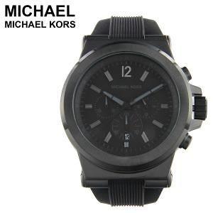 Michael Kors Black Silicone Chronograph Watch Mens Watch