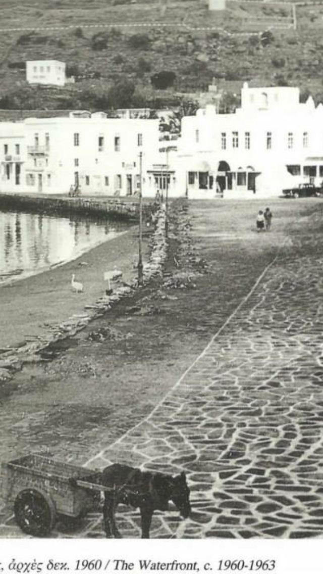 Mykonos waterfront ,1963