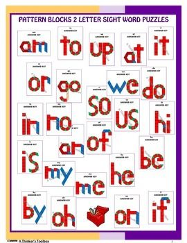 Pattern Blocks 2 Letter Sight Word Puzzles | A Thinker's Toolbox