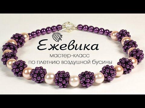 Come rendere braccialetto Leaves con perline (primavera, autunno, matrimonio) - YouTube
