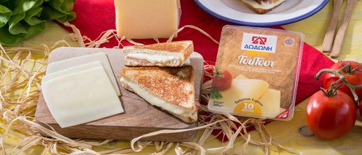 Διαγωνισμός με super δώρα - Τοστιέρες & τυρί ΔΩΔΩΝΗ ΤουΤοστ