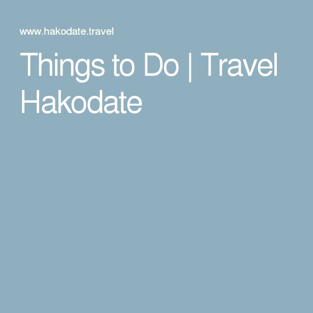 Things to Do | Travel Hakodate