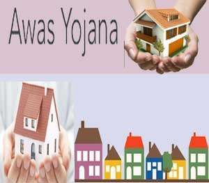 Pradhan Mantri Awas Yojana Tawang 2018 Application