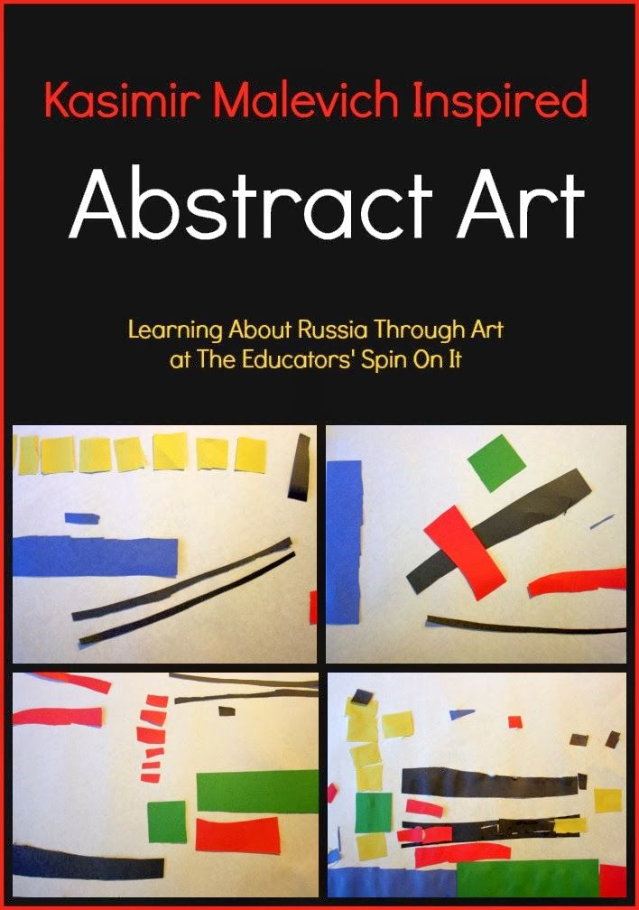 Kasimir Malevich INspired Abstract Art.  Learning About Russian Art at The Educators' Spin On It