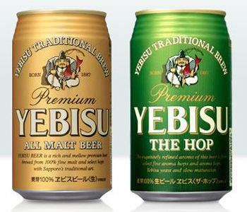 The best Japanese beer 'YEBISU', named after one of the Japanese traditional gods.
