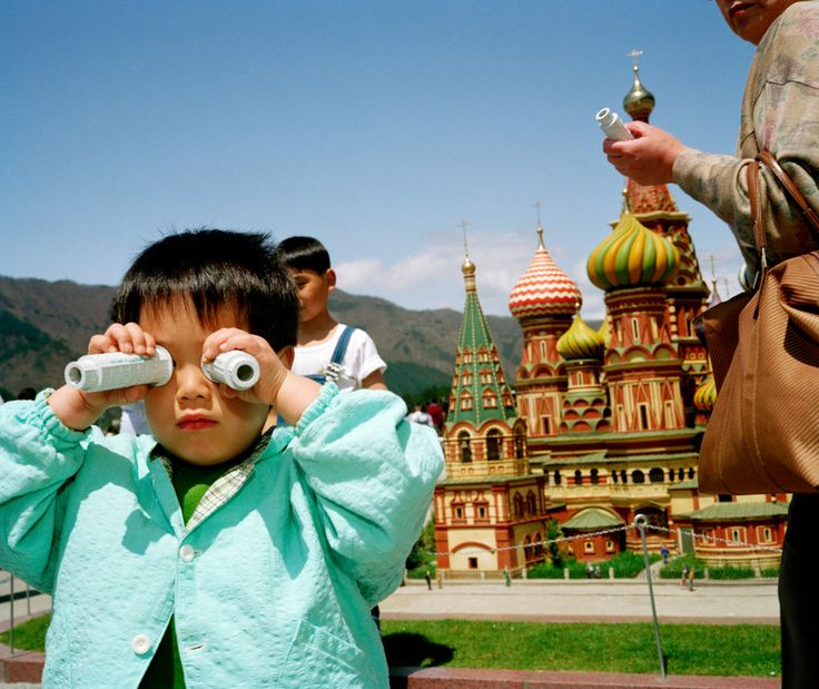 Japan. Tobu. World Square. 1993. Japanese children. Color.