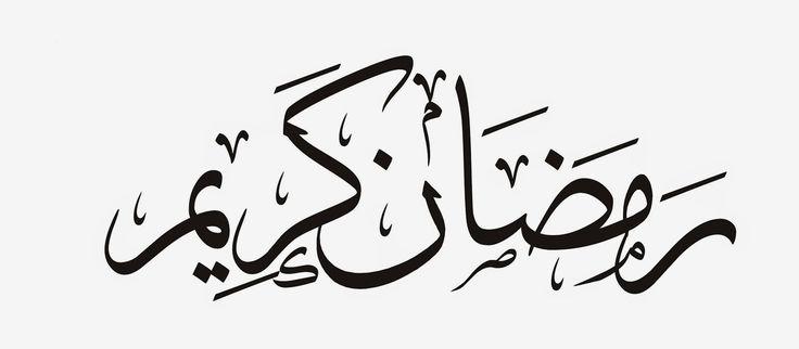 Eid Mubarak Calligraphy Vector images